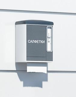Dispenser_salfetok